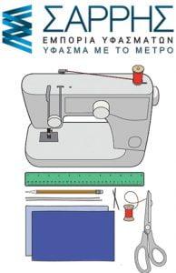 Σαρρής - Ύφασμα με το μέτρο, εικόνα, πώς να φτιάξετε τις δικές σας υφασμάτινες μάσκες